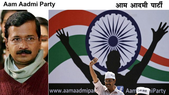 Lessons for Aam Admi from the  stupendous success of Common Man's party