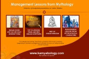 Management Lessons from Mythology